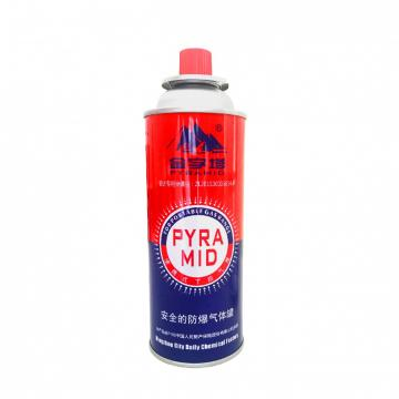 Aerosol Spray Portable Gas Can