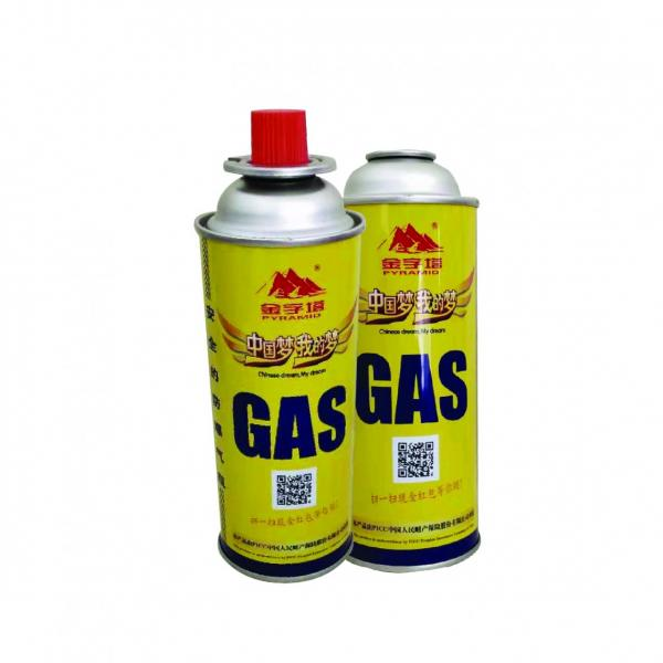 5kg propane/butane lpg gas cylinder bottle for camping